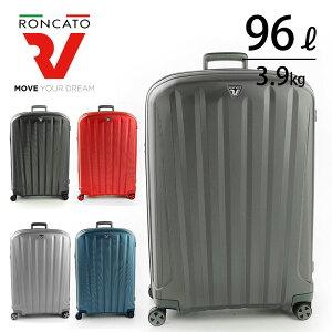 【今だけ!スーツケースベルトプレゼント!】ロンカート RONCATO スーツケース 100L UNICA ユニカ 5611 ラッピング不可
