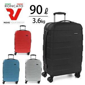 【月間優良ショップ】【今だけ!スーツケースベルトプレゼント!】ロンカート RONCATO スーツケース 97L RV-18 アールブイ・エイティーン 5801 ラッピング不可