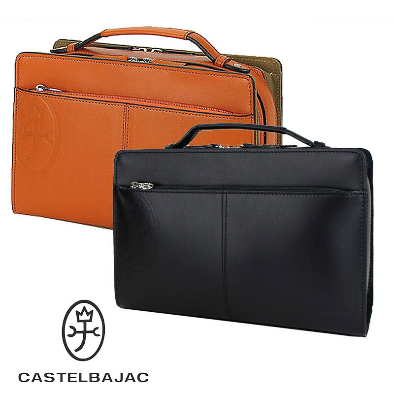 カステルバジャック CASTELBAJAC セカンドバッグ 2ルーム 28cm tirier トリエ 164203