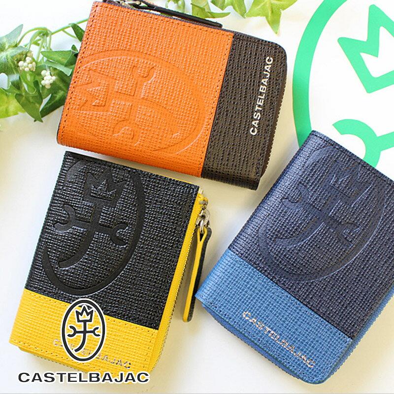 カステルバジャック CASTELBAJAC L字型ファスナーコインケース パスケース アルル 067601