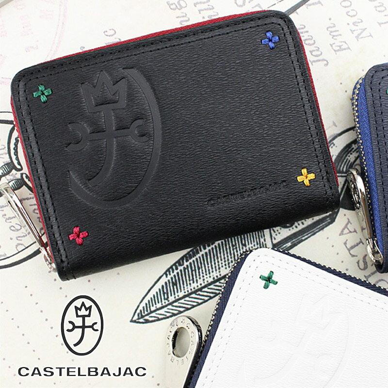カステルバジャック CASTELBAJAC キーホルダー付きファスナー小銭入れ コインケース アバ 095601