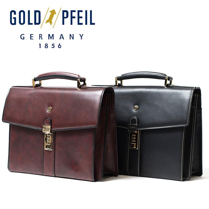 ゴールドファイル GOLDPFEIL ビジネスバッグ B5対応 2ルーム オックスフォード 901501