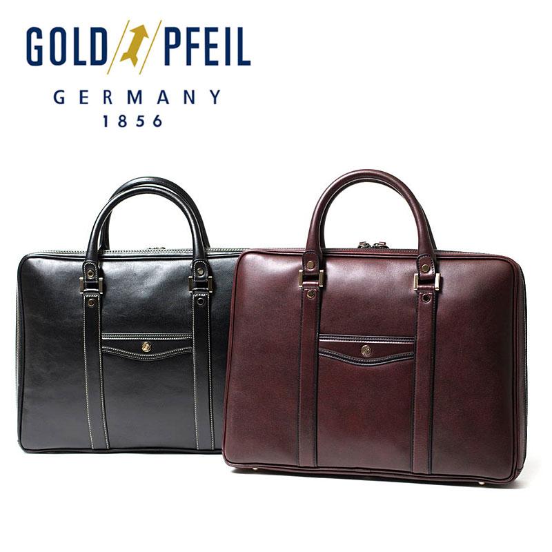 ゴールドファイル GOLDPFEIL ビジネスバッグ A4対応 オックスフォード 901507