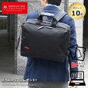 ビジネスバッグ メンズ マンハッタンパッセージ MANHATTAN PASSAGE 3WAY ビジネスバッグ/ブリーフケース B4対応 14L アルティメットコレクション 7013 斜めがけ 通勤バッ