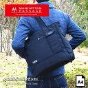 マンハッタンパッセージ MANHATTAN PASSAGE トートバッグ ビジネス Lux 2 8530ビジネトート メンズ ブランド ギフト …
