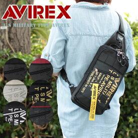 アビレックス アヴィレックス AVIREX ボディバッグ SUPER HORNET スーパーホーネット AVX591メンズ レディース バッグ ギフト プレゼント