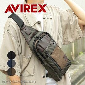アビレックス AVIREX ボディバッグ REGLESS リグレス AX2021