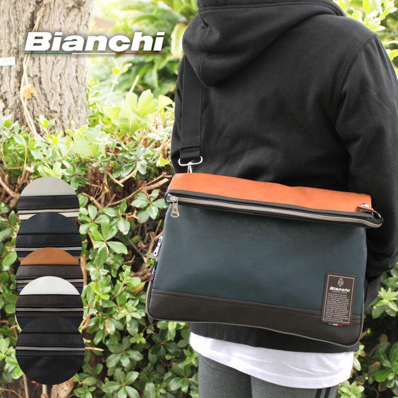 ビアンキ Bianchi 2WAYクラッチバッグ クラッチショルダーバッグ Maestosita マエストシータ TBPI03