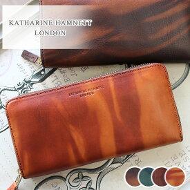 【傘カバープレゼント!】キャサリンハムネット KATHARINE HAMNETT LONDON ラウンドファスナー長財布 財布 FLUID フルード 490-59204