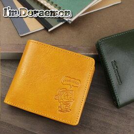 ドラえもん DORAEMON 二つ折り財布 DOR-2