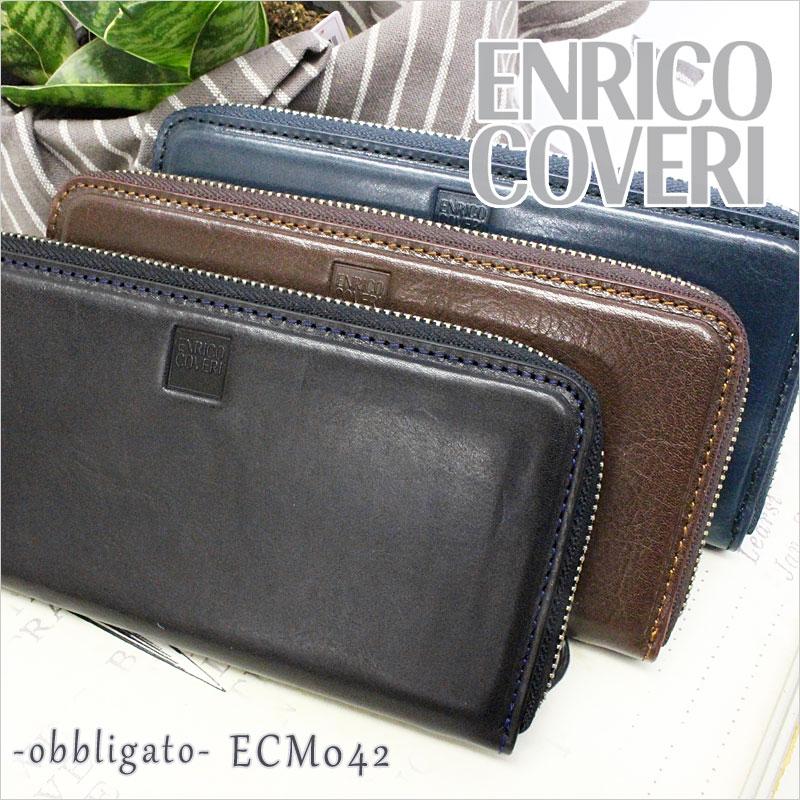 エンリココベリ ENRICO COVERI ラウンドファスナー長財布 財布 オブリガード ECM042