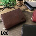 LEEリー二つ折り財布/2つ折財布牛革ベジタブルレザー0520266