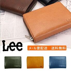 9703570428c298 ニットボトルカバープレゼント♪】Lee リー 二つ折り財布 財布