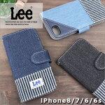 リーLee手帳型アイフォンケース0520397【メール便対応商品】