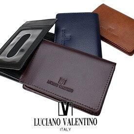 パスケース ルチアーノ バレンチノ LUCIANO VALENTINO LUV-8007 返品交換不可【メール便配送商品/ラッピング不可】