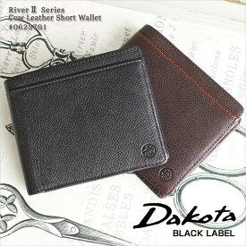 ダコタ ブラック レーベル Dakota BLACK LABEL 二つ折り財布 財布 リバーII 0625701【メール便配送商品/ラッピング不可】