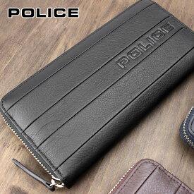 ポリス POLICE ラウンドファスナー長財布 財布 BICOLORE ビコローレ PA-59903