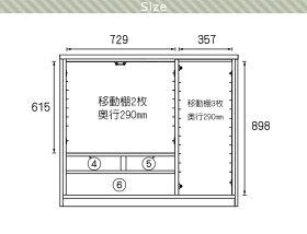 サイドボードキャビネットリビング収納食器棚本棚完成品幅120cm日本製開き扉引出し収納木目ナチュラル/ブラウン