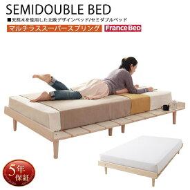 ベッド マットレス付き すのこ マルチラススーパースプリング セミダブル 幅120cm 木製 パイン材 ナチュラル/ホワイト