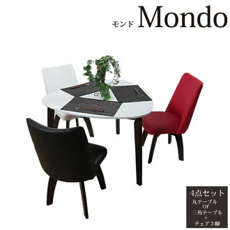 ookawakagu  라쿠텐 일본: 카페 테이블 세트 4 점 세트 식탁 세트 ...