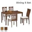 ダイニングテーブルセット ダイニングセット ダイニングテーブル ダイニングテーブル5点セット 食卓セット 送料無料 食卓テーブル ダ…