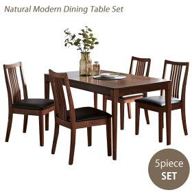 ダイニングテーブルセット幅135cm4人掛けダイニング5点セットテーブル/チェア食卓木製ウォールナット無垢材合皮レザー