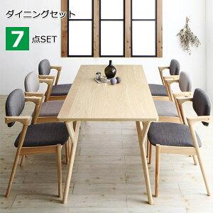 ダイニングテーブルセット 食卓セット 7点 幅170cm 6人掛け 6人用 食卓テーブル チェア 木製 天然木 北欧 【メーカー直送】