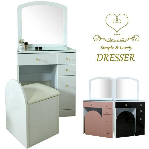 一面鏡 ドレッサー 椅子付き コンパクト 幅60cm ブラック/ピンク/ホワイト
