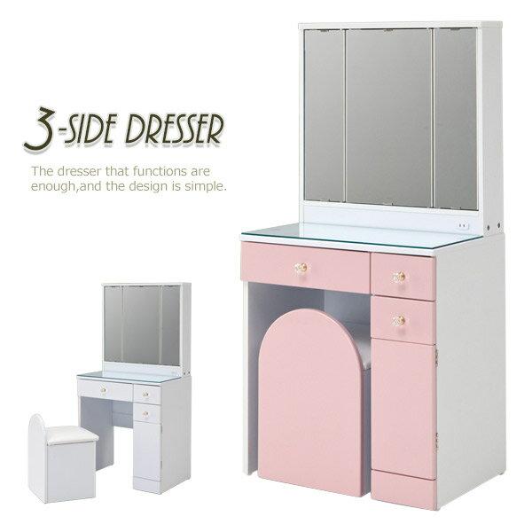 三面鏡 ドレッサー 椅子付き コンパクト 幅65cm 木製 ハイグロス ホワイト ピンク