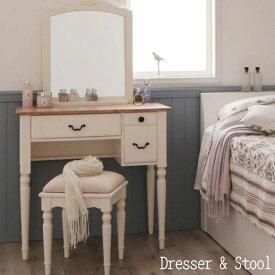 ドレッサー 一面鏡ドレッサー 椅子付き 鏡台 木製 パイン材 ホワイト