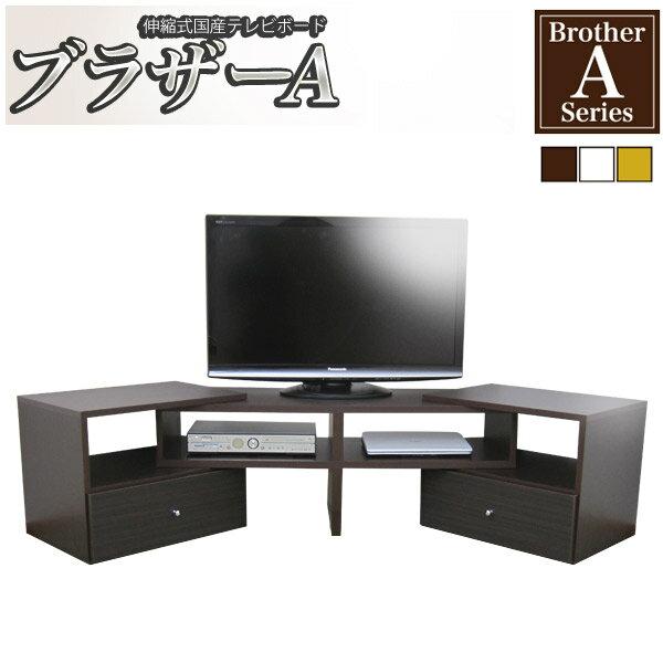Domestic Television Units Completed Storage TV Stand TV Stand Completed  Japan Made Domestic Snack Corner TV Board TV Stand Living Room Storage AV  Board AV ...