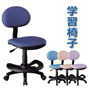 学習チェア 学習椅子 子供用チェア 回転チェア 足置き おしゃれ 回転 キャスター 勉強 勉強椅子 回転式 回転式椅子 キッズ 背もたれ 高さ調節 パープル ピンク ブルー 女の子 男の子 かわい