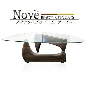 【リプロダクト】コーヒーテーブルNoveノーバW120イサムノグチガラステーブル