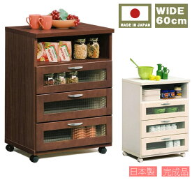 幅60cmキッチンカウンター 日本製 完成品 大川家具 食器棚 キッチン 収納 キッチンワゴン キッチンラック カウンター下収納