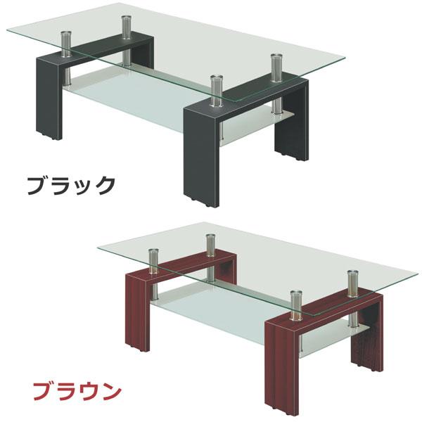 センターテーブル 北欧 ローテーブル コーヒーテーブル ガラステーブル 幅100cm 送料無料 ワンルーム 一人暮らし 新生活 1K