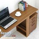 デスク机ワークデスク幅150cm北欧パソコンデスク05P07Nov15