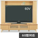テレビ台 テレビボード ハイタイプ 幅180cm 北欧 ミッドセンチュリー【人気】