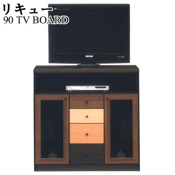 ハイタイプテレビ台 テレビチェスト ミドルテレビボード 木製 AVチェスト 完成品 日本製 幅90cm 北欧 シンプル モダン デルナチュレ ワンルーム 一人暮らし 新生活 1K