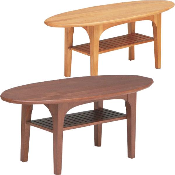 センターテーブル リビングテーブル デザインテーブル おしゃれ 木製 モダン 105 棚付き シンプル ワンルーム 一人暮らし 新生活 1K