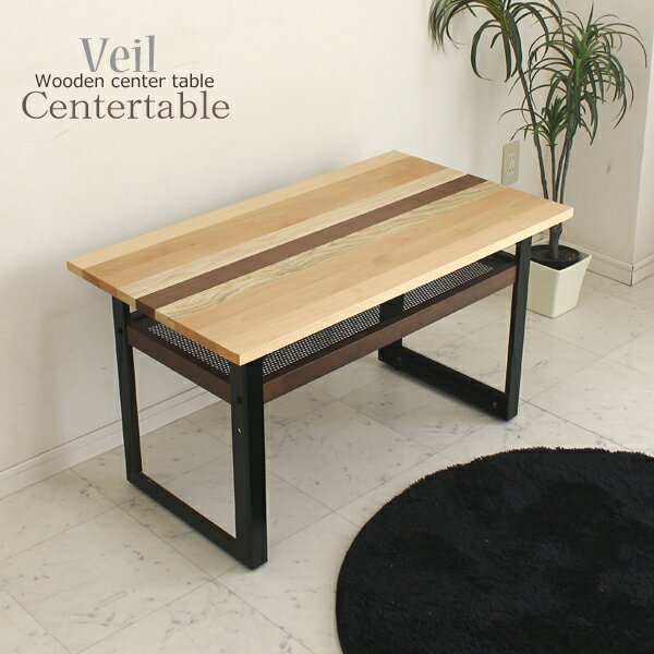 センターテーブル リビングテーブル デザインテーブル おしゃれ 木製 モダン 90 棚付き シンプル 高さ50cm ワンルーム 一人暮らし 新生活 1K