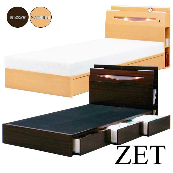 ベッド ダブルベッド ダブル 木製 シンプルモダン 北欧 ベーシック 選べる2色 ブラウン ナチュラル 収納付き ロータイプベッド コンセント付 ライト付 引出 ベッドルーム家具 ヘッドボード側面収納
