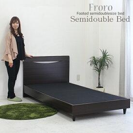 ベッド セミダブルベッド フレームのみ SDサイズ MDF強化シート ポリエステル化粧板 ウエンジ ナチュラル 選べる2色 床板仕様 脚タイプ シンプル モダン 北欧 ベーシック 一人暮らし 新生活 1K
