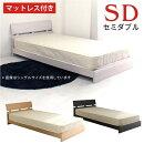 【フレームのみ】ロータイプベッド/セミダブルすのこ木製ROBINホワイト【smtb-MS】