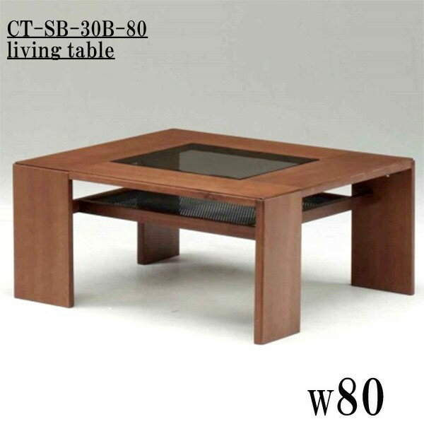 センターテーブル ガラス リビングテーブル 80 北欧 ミッドセンチュリー ワンルーム 一人暮らし 新生活 1K