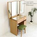 ドレッサー 大型三面鏡 スツール付き 化粧台 木製 カントリー コンセント付き 収納付き 北欧