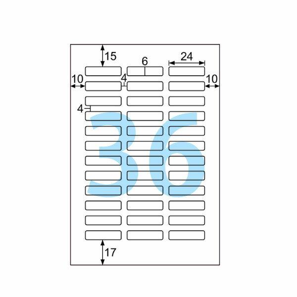 ヒサゴ CJ2311S 光沢紙ネームシール Sサイズ 5冊セット(50シート入)