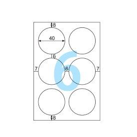 ヒサゴ CJ3320NS 耐水ネームシール 透明 はがき/丸6面 5冊セット(20シート入)