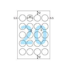 ヒサゴ CJ5319NS 耐水ネームシール ホワイト はがき/丸20面 5冊セット(20シート入)