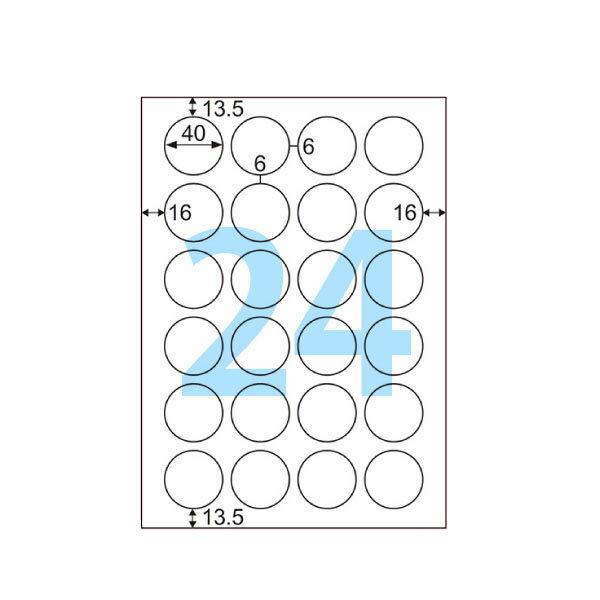 ヒサゴ CJK3019S ラベルシール 光沢紙 A4/丸24面 5冊セット(50シート入)