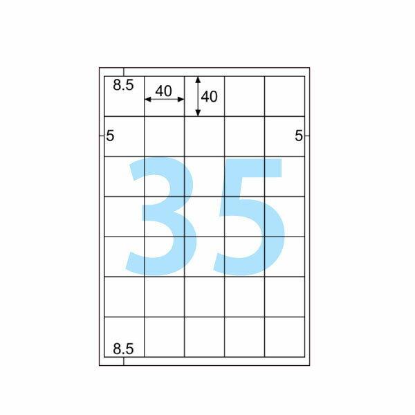 ヒサゴ CJK3030S タックシール 光沢紙 A4/35面 5冊セット(50シート入)